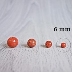 Aventurin Gold (Sonnenstein) - Perlenmineral - FI 6 mm