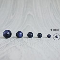Aventurin Blue - Perlenmineral - FI 4 mm