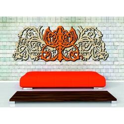 3D Geschnitztes Bild aus Holzsperrholz Rückenteil Pappel original, Farbe des Vorderteils Ihrer Wahl